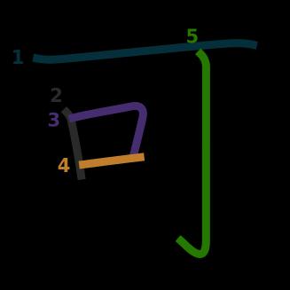 Large image of kanji '可'