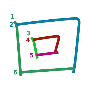stroke order diagram of kanji '回'