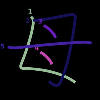 stroke order diagram of kanji '母'